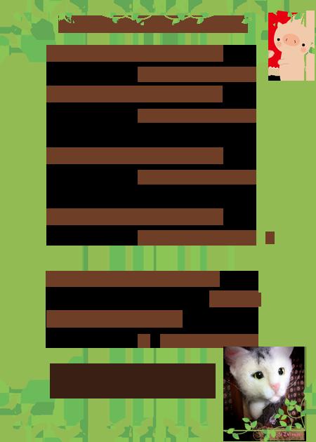 そっくり動物人形料金