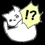 おどろく猫のイラスト