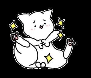 興奮猫素材