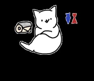 トイレ中の猫のイラスト