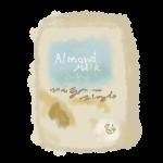 アーモンドミルクのイラスト無料素材
